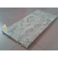 供应石纹铝单板 铝单板喷石纹