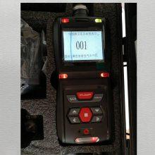 便携式泵吸式手持式氯化氢测定仪TD500-SH-HCL气体检测仪价格厂家