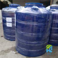 华社加厚塑料水塔卧式大号储水桶储水箱储水罐100L升0.5/1/2/3吨耐酸碱耐腐蚀
