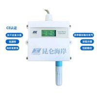 北京昆仑海岸数显温湿度变送器JWSL-6W2WD 北京数显温湿度变送器新品上市