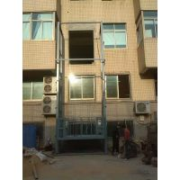 岳阳有卖液压升降货梯厂家 高层垂直上下提升机 货物运输平台 室外固定式升降台