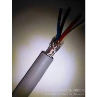 sbvvpz-4*7*0.2(必亮春辉牌电缆)湘安新能源公司