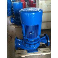 离心泵市场ISG80-160B离心泵采购ISG80-200水泵价格,阜阳水泵,铸铁