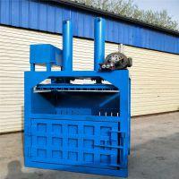 废汽车架自行车打块机 佳鑫液压铝屑废钢打包机批发 打包机厂家