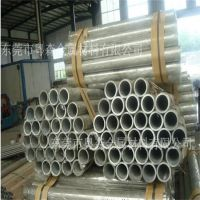 7075西南无缝铝管 薄壁精拉铝管