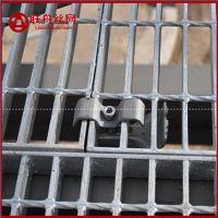锯齿钢格栅,热浸锌钢格栅盖板,钢格板厂家报价