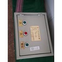 ZMK矿用双向风门气控箱 金科星风门气控闭锁装置工作原理