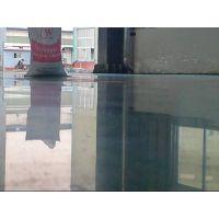 惠州沥林水泥地起灰处理—水口水泥地固化、混凝土渗透剂