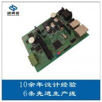 电路板设计开发生产 压力温度控制板定制生产 电路板定制生产