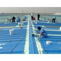 屋面防水|同城建筑防水工程(图)|金属屋面防水