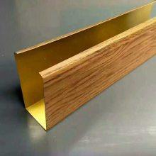 造型合金铝方通工程