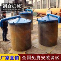 木材炭化炉 环保木炭机 木材直接炭化 机制木炭加工设备 新款