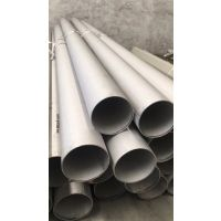 TP316L不锈钢无缝化管,佛山固溶处理不锈钢工业管