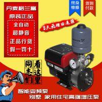 格兰富CMBE3-62进口变频增压泵全自动静音自来水稳压泵220v