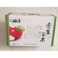全国供应宁夏香麓富硒苹果绿色有机水果红富士苹果纯天然无污染