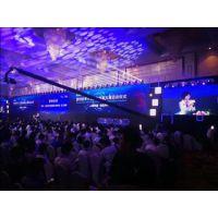 上海会议策划|客户答谢会策划公司