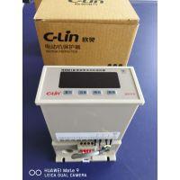 欣灵电气CCCF消防认证专用电机保护器HHD1B-AZSJ 2-10A AC220V