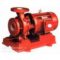 自动喷淋泵XBD(HL)8/15 22KW单级消防泵价格 电动消火栓泵