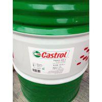 深圳 嘉实多全合成水溶性切削液Castrol Syntilo CR68 金属切削液 【促销】