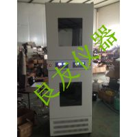 供应HPS-400B双温双控生化培养箱 双温生化培养箱 生化培养箱
