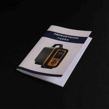 TD6000-SH-COCL2泵吸式光气测试仪,光气报警器,有毒气体速测仪