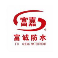 潍坊市富诚防水材料有限公司