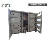 南京80V2500A水处理电源 高频脉冲开关电源价格 成都军工级厂家-凯德力KSP802500