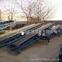 孝感市伸缩式装车输送机 15米长散包两用皮带输送机厂家定制