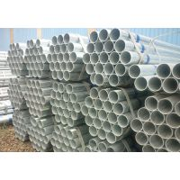 dn125镀锌焊管一米价格_消防给水镀锌钢管厂家