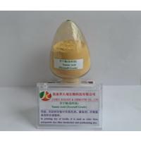單寧酸(染料級),久瑞生物