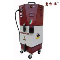 焊烟行业车间工厂适用工业吸尘器WELD'ONE意大利进口意柯西/DEPURECO品牌