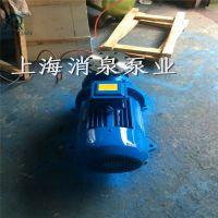 上海不锈钢家用冷热水增压水泵管道泵离心泵噪音ISWH100-250(I)B