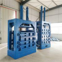 厂家直销 大功率半自动废纸打包机 塑料桶压缩液压打包机