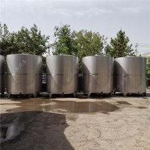 立式卧式储水罐 长期出售不锈钢储蓄罐 全新储罐批发价格 20吨不锈钢酒罐