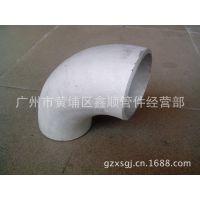 供应广州JIS 2311日标铝合金无缝弯头