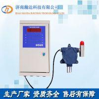 山东供应二氧化碳探测器工业用固定式二氧化碳气体检测器