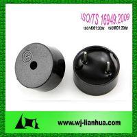 联华/紫浩电子 LPT1255 压电无源 3V压电陶瓷 温水床垫蜂鸣器