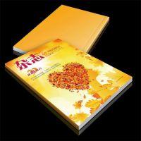 深圳画册印刷,宣传单设计,图册海报定制,专业设计期刊说明书排版印刷