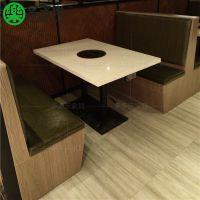 大理石电磁炉火锅桌椅组合煤气灶火锅桌批发家具餐厅
