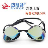 2017年新款独特炫彩电镀时尚成人高清防雾硅胶游泳眼镜泳镜游泳镜