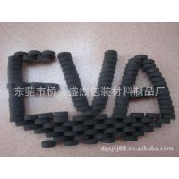 热销供应 EVA泡棉垫 EVA胶垫 自粘EVA泡棉胶垫