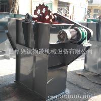 尿素用不锈钢斗式提升机 矿石粉板链斗式提升机生产厂家