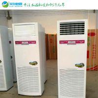 艾尔格霖柜式水温空调 水冷空调5匹柜机
