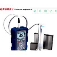 郑州绝缘子故障远距离激光定位侦测仪GW-610