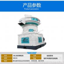 江苏恒美百特牌木屑颗粒机 大型3-5吨木屑颗粒生产线 立式环模