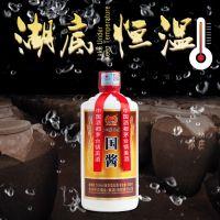 专利--茅台镇湖底恒温窖藏--怀庄国酱(两瓶装)