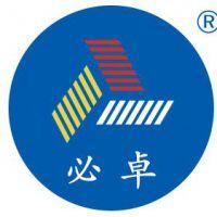 广州必卓机电工程技术有限公司