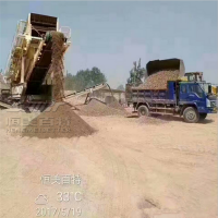 多功能石料破碎机设备 恒美百特青石石灰石破碎机生产线