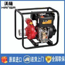 南方防汛抽水泵 柴油机2寸高压水泵