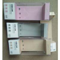 广州适配器PVC包装盒、400G铜版纸彩盒、CE加强芯坑纸飞机盒、珍珠棉内托、东莞塘厦布标印刷